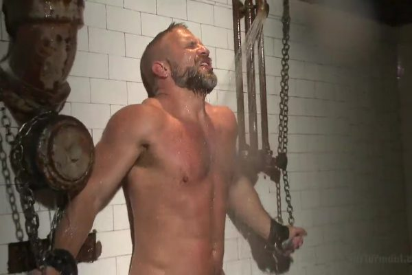 Gay Torment: Dirk Caber
