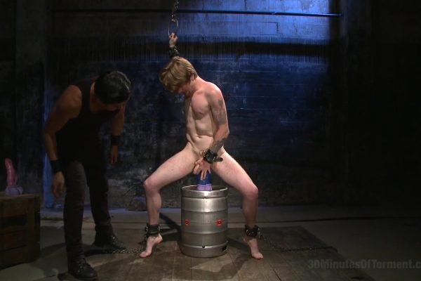 Gay Torment: Patrick Knight